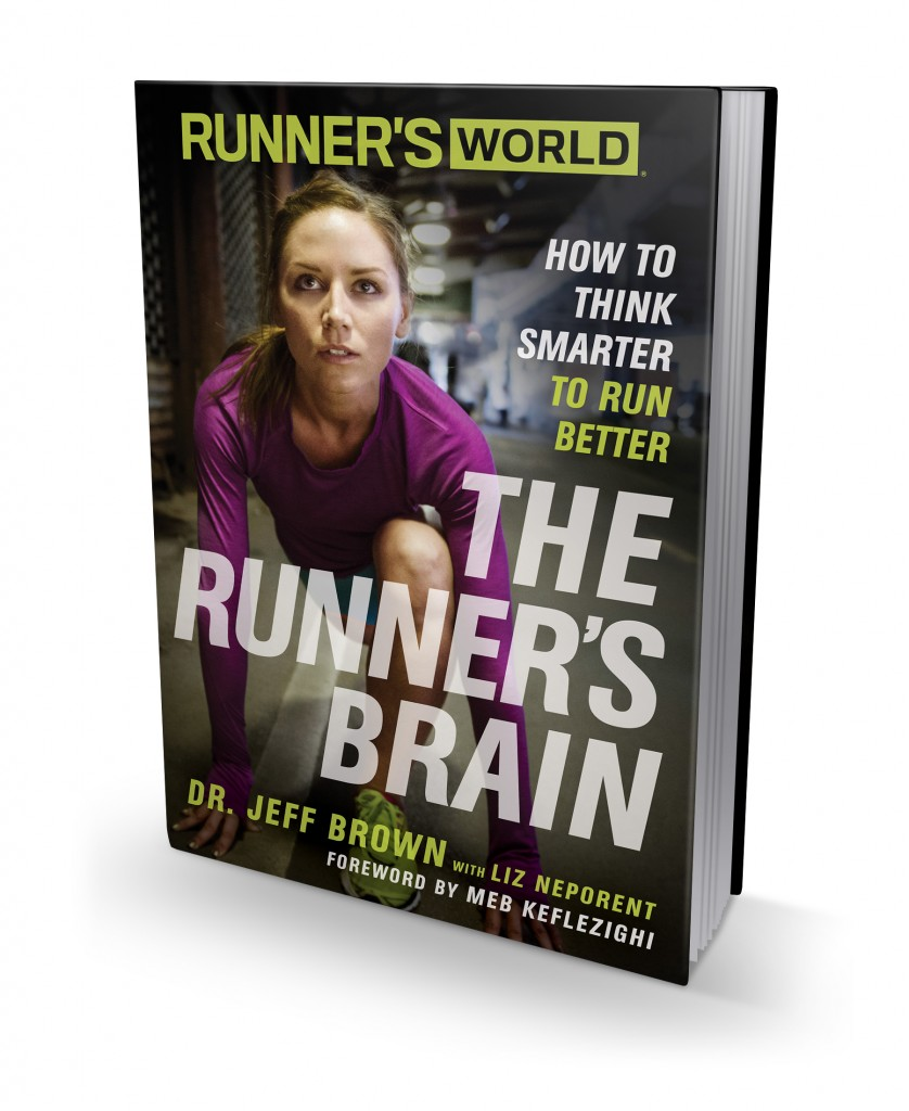 runnersbrain3D